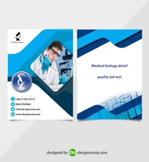تراکت تبلیغاتی آزمایشگاه بروشور تبلیغاتی آزمایشگاه