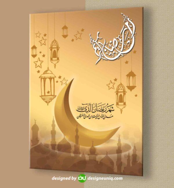 دانلود طرح لایه باز بنر تبلیغاتی ماه مبارک رمضان