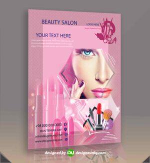 تراکت تبلیغاتی لوازم آرایشی و بهداشتی