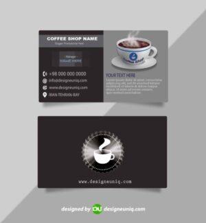 کارت ویزیت کافی شاپ لوگوی فنجان قهوه لایه باز