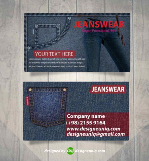 کارت ویزیت فروشگاه پوشاک جین طرح شلوار جین لی