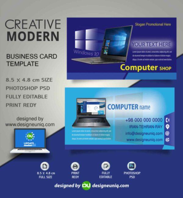 کارت ویزیت فروشگاه کامپیوتر لب تاب خدمات کامپیوتری لب تاب استوک