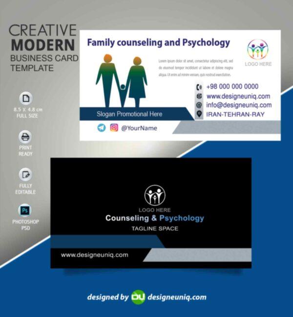 کارت ویزیت مشاوره و روانشناسی و بالینی خانواده psd