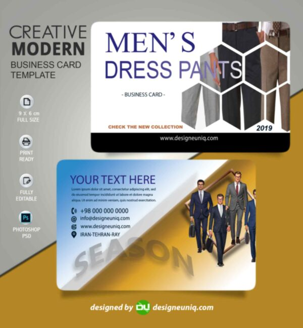 کارت ویزیت لایه باز پوشاک مردانه فروشگاه کت و شلوار مردانه
