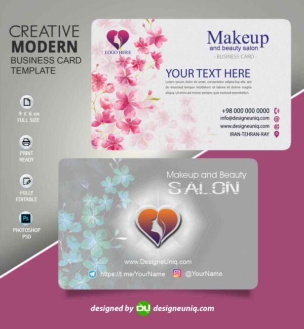 کارت ویزیت سالن آرایش و زیبایی و میکاپ psd