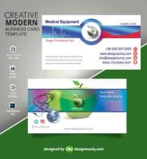 کارت ویزیت تجهیزات پزشکی و تعمیرات کالای پزشکی