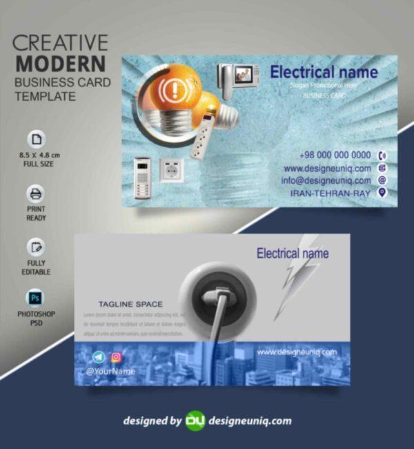 کارت ویزیت لوازم برق و الکتریکی psd format