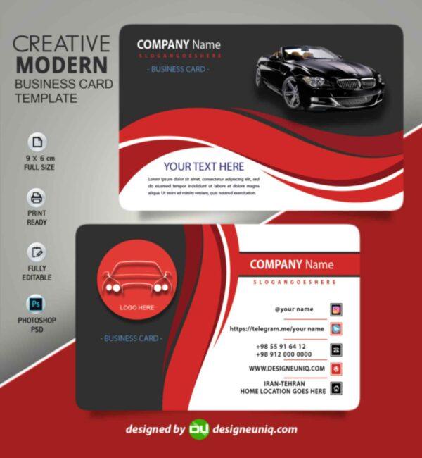 کارت ویزیت نمایشگاه اتومبیل ماشین اتو گالری لایه باز