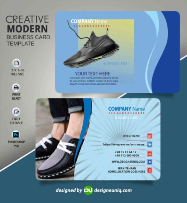 کارت ویزیت فروشگاه کیف و کفش و کتانی اسپرت | psd format