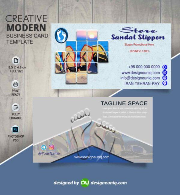 کارت ویزیت فروشگاه دمپایی صندل | psd format