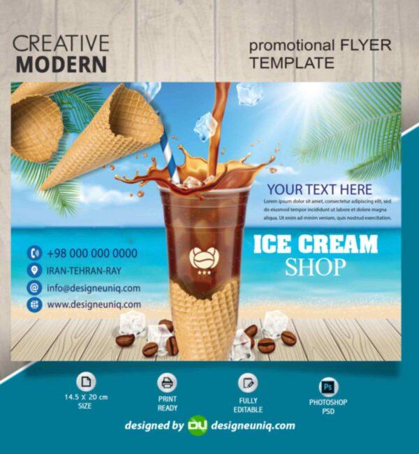 تراکت تبلیغاتی آبمیوه و بستنی با طعم قهوه و ویتامینه با فرمت psd