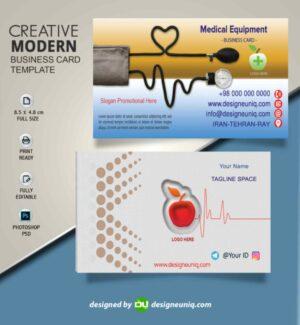 کارت ویزیت تجهیزات پزشکی و بیمارستانی و تعمیر لوازم پزشکی psd