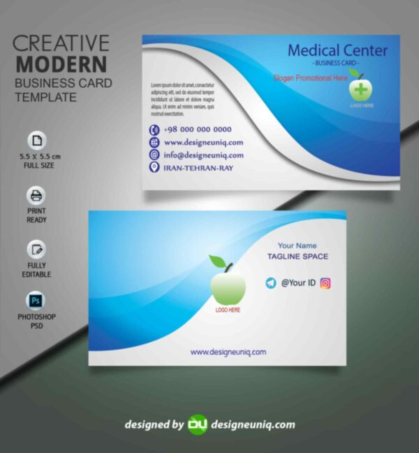 کارت ویزیت درمانگاه و کلینیک پزشکی و مراکز درمانی و کارت ویزیت دکتر psd