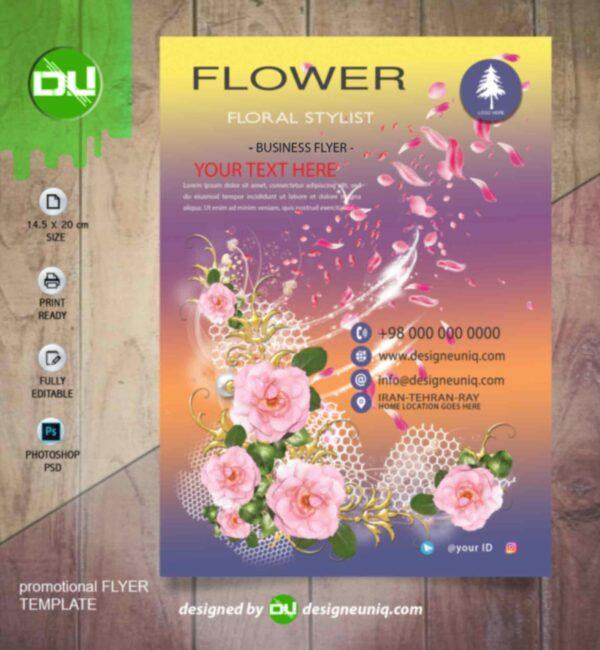 تراکت تبلیغاتی گل فروشی و تزئینات گل لایه باز   psd