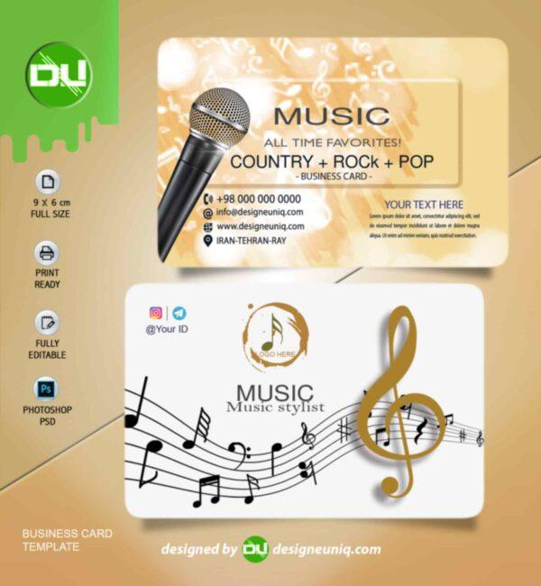 دانلود کارت ویزیت موسیقی موزیک دی جی Dj لایه باز Psd