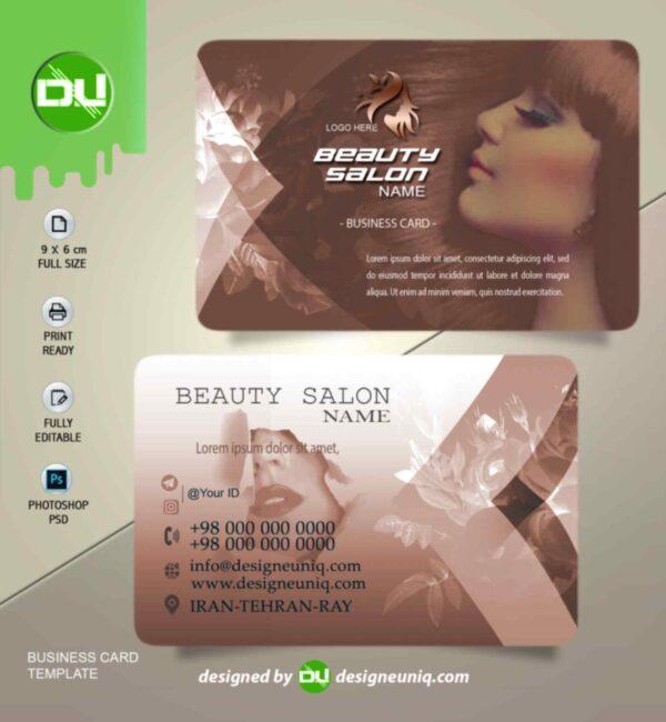 دانلود کارت ویزیت آرایشگاه زنانه شینیون میکاپ سالن زیبایی لایه باز
