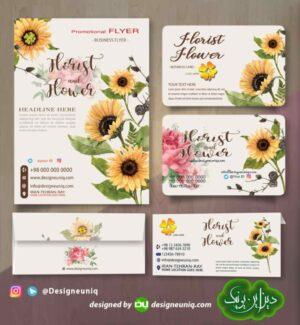 ست کارت ویزیت و تراکت تبلیغاتی و پاکت پستی فروشگاه گلفروشی