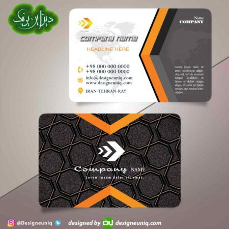 دانلود کارت ویزیت شرکتی خاص با طراحی زیبا کاملا لایه باز