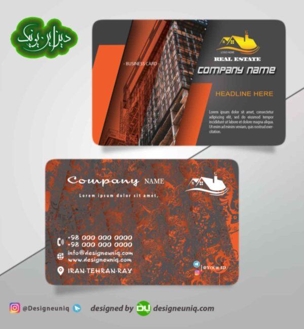 کارت ویزیت مشاورین املاک با طراحی خاص | psd format