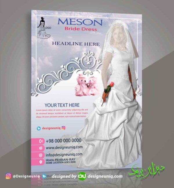 تراکت تبلیغاتی مزون عروس و لباس زنانه کاملا لایه باز