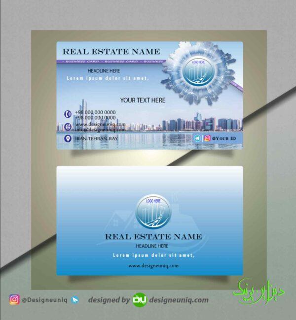 کارت ویزیت مشاور املاک و ساختمان و مشاورین املاک طرح لایه باز psd