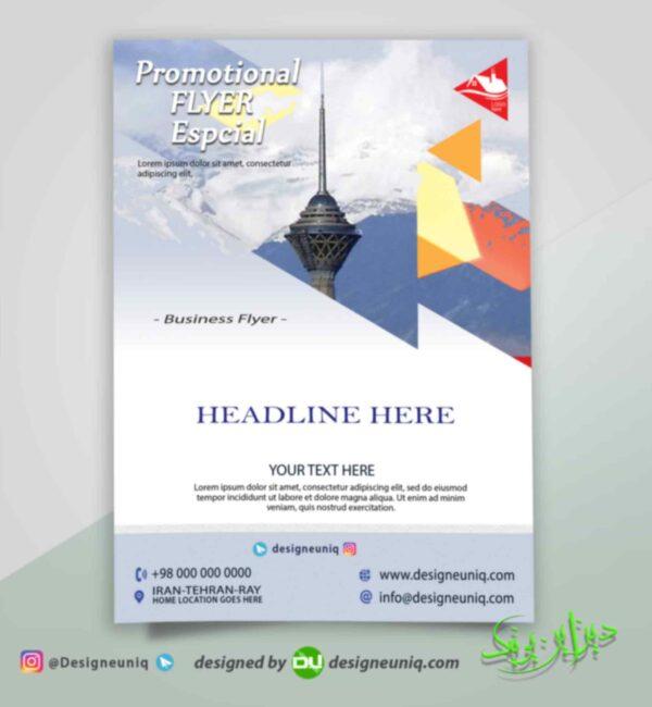 تراکت تبلیغاتی خاص با تصویر برج میلاد لایه باز مناسب مشاور املاک و دفتر خدماتی فنی قالیشویی