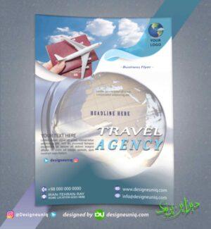 تراکت تبلیغاتی دفاتر اخذ ویزا مهاجرتی و آژانس های مسافرتی و هواپیمایی و تورهای گردشگری