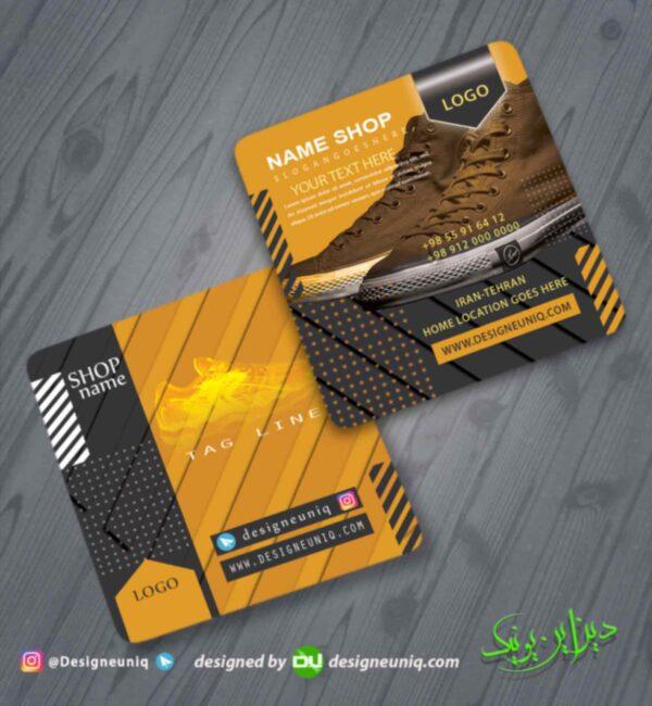 کارت ویزیت لایه باز فروشگاه کتونی ، کیف و کفش مربع