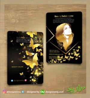 کارت ویزیت سالن آرایش زنانه کارت ویزیت آرایشگاه زنانه طلایی مشکی