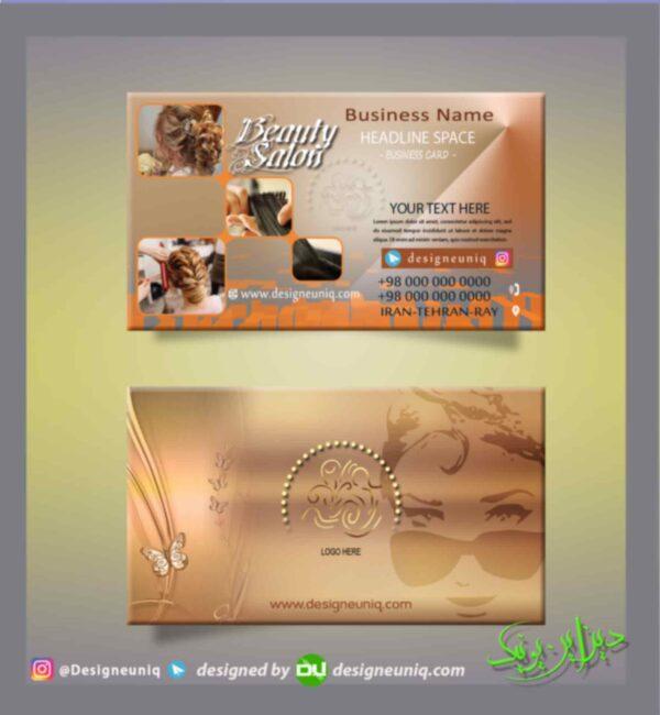 طرح کارت ویزیت سالن آرایشگاه زنانه کارت ویزیت لایه باز سالن آرایش و زیبایی