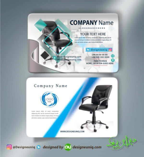 کارت ویزیت فروشگاه صندلی گردان و مبلمان اداری و تجهیزات و تعمیرات صندلی و مبل اداری