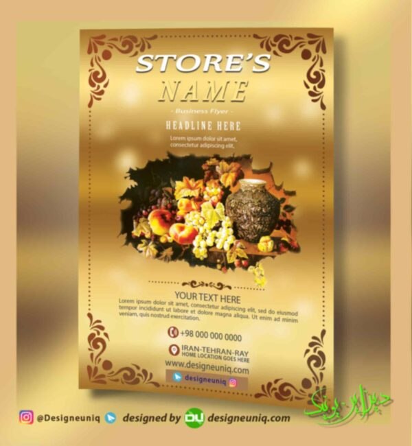 تراکت تبلیغاتی فروشگاه لوازم تزئینی و دکوری پلاستیکی میوه فروشی میوه گل و گیاه پلاستیکی