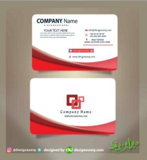 کارت ویزیت لایه باز خاص نمونه طرح کارت ویزیت پزشک فروشگاه شرکتی و تمامی مشاغل رنگ قرمز سفید