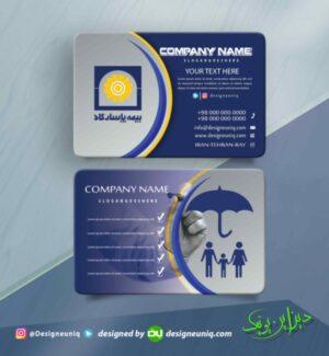 کارت ویزیت بیمه پاسارگاد لایه باز همراه با لوگوی بیمه پاسارگاد مناسب برای دفاتر بیمه گذار
