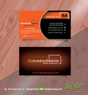کارت ویزیت نارنجی مشکی خاص لایه باز نمونه کارت ویزیت بوتیک لوازم آرایشی