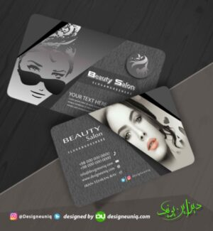 کارت ویزیت سالن زیبایی لایه باز مناسب سالن آرایش آرایشی و آرایشگاه زنانه و فروشگاه لوازم آرایشی بهداشتی