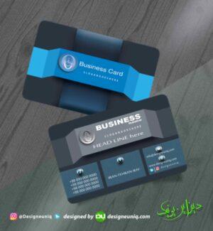 کارت ویزیت فروشگاه لوازم معلولان و خدمات بهزیستی نمونه کارت ویزیت خاص برای تمام مشاغل و مشاور املاک