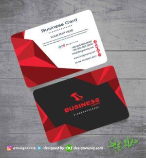 کارت ویزیت خاص خلاقانه لایه باز برای تمام مشاغل کارت ویزیت دیزاین لایه باز خلاقانه ساختمان پزشکان