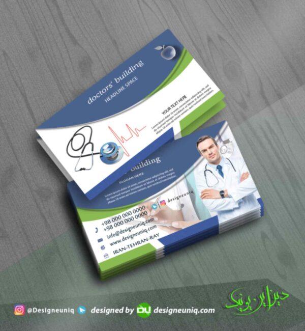 کارت ویزیت ساختمان پزشکان و متخصصان و کارت ویزیت پزشک عمومی و متخصص و پزشکی لایه باز