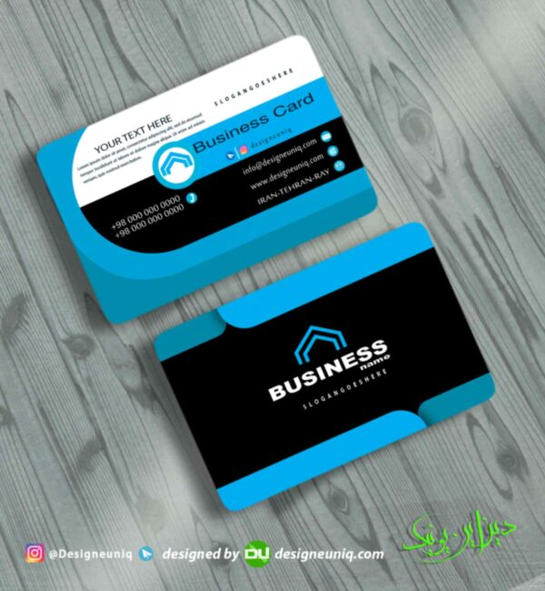 کارت ویزیت انبار جایگاه کالای تجاری بازرگانی و مشاور املاک لایه باز
