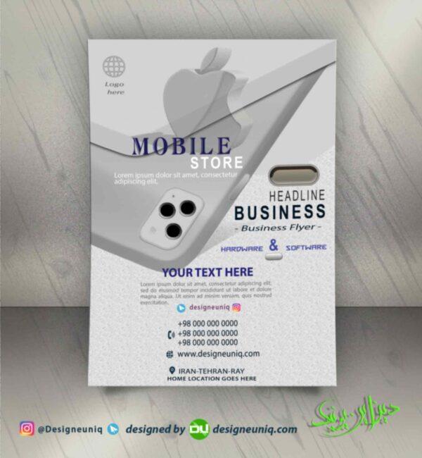 نمونه طرح تراکت تبلیغاتی موبایل فروشی فروشگاه و تعمیرات موبایل اپل لایه باز