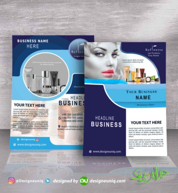 تراکت تبلیغاتی فروشگاه لوازم آرایشی بهداشتی نمونه طرح تراکت تبلیغاتی لوازم آرایشی و بهداشتی آرایشگاه زنانه و مشاور املاک