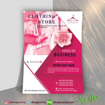 تراکت تبلیغاتی فروشگاه لباس زنانه لایه باز psd دانلود طرح آفر ویژه فروشگاه لباس فروشی