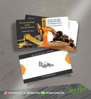 دانلود طرح psd کارت ویزیت نارنجی رنگ تخریب ساختمان و خاکبرداری و شرکت پیمانکاری