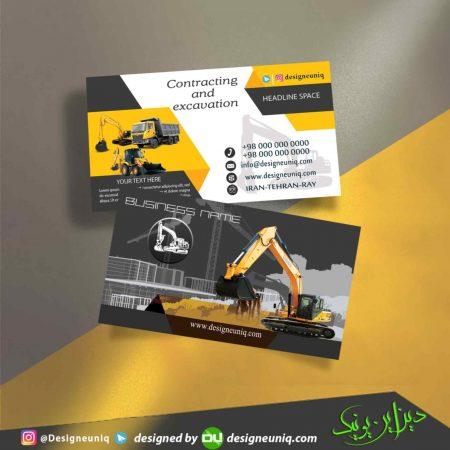 دانلود نمونه طرح کارت ویزیت لایه باز خاکبرداری و تخریب ساختمان و پیمانکاری