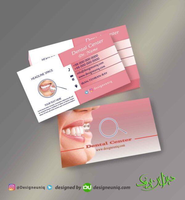 کارت ویزیت کلینیک دندانپزشکی خاص و زیبایی دندان و دندانسازی و دندانپزشک لایه باز psd