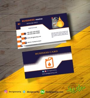 کارت ویزیت تعویض روغنی و آپاراتی نمونه طرح کارت ویزیت اتو سرویس و تعویض روغن خودرو لایه باز