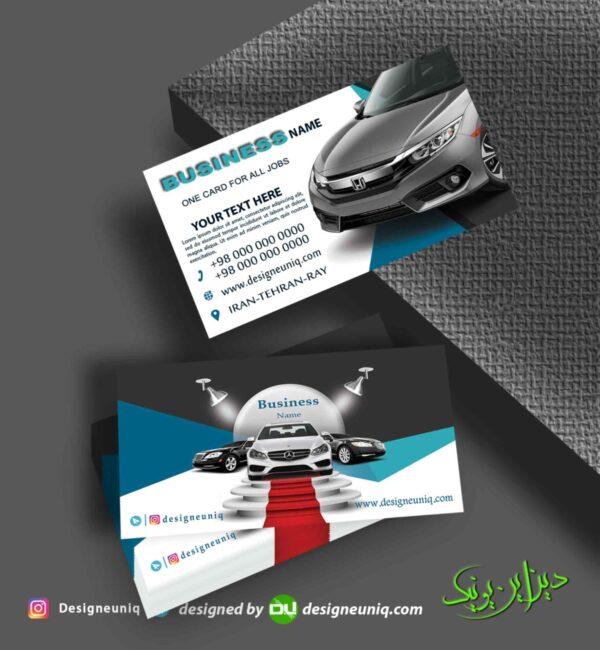 کارت ویزیت اتو گالری ماشین و نمایشگاه اتومبیل لوکس مناسب آژانس و کارشناس خودرو لوکس لایه باز psd
