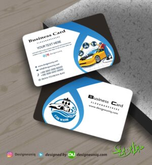طرح کارت ویزیت برای کارواش لایه باز psd مناسب کارت ویزیت تعویض روغنی و فروشگاه دستگاه تصفیه آب خانگی و ...