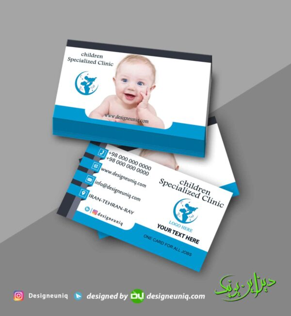 نمونه طرح کارت ویزیت کلینیک و مشاوره تخصصی و کودکان و دکتر زنان و زایمان لایه باز psd